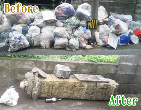 家庭ゴミ収集